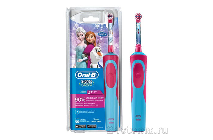Oral-B Stages Power «Frozen»